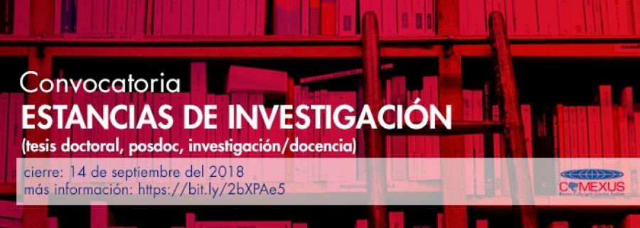 Convocatoria: Estancias de Investigacion